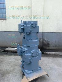 力士乐A4VG高压柱塞泵系列专业维修