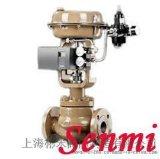 氣動導熱油控制閥,蒸汽溫度控制閥,氣動比例閥