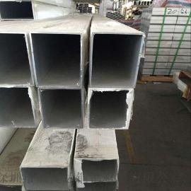 6063鋁合金方管 胚料厚壁鋁方管 氧化鋁方管