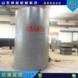 专业生产气浮设备 屠宰养殖行业污水处理 生活工业污水处理系统