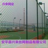 体育场勾花网,浸塑勾花网,镀锌勾花网