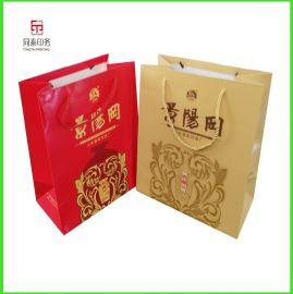 厂家加工彩印覆膜手提包装袋包装盒卡盒