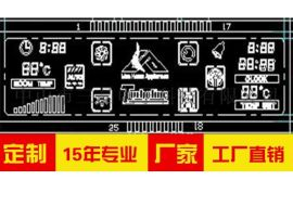 供应段式TN型抽油烟机控制板兰底白字LCD液晶屏