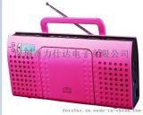 CD/RADIO BOOMBOX WITH MP3/USB/SD攜帶型多功能組合機FSD-1870