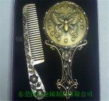 中國古典小鏡子金屬外殼隨身便攜雙面化妝鏡 帶放大鏡 批發