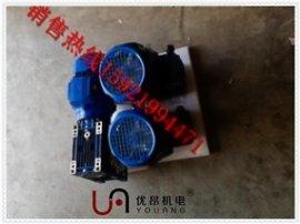 嘉定涂布机械常用1.1KW立式涡轮减速电机 RV减速机选型