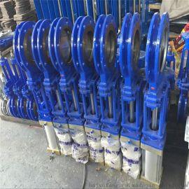 温州阀门厂家供应气动刀型闸阀碳钢明杆法兰刀闸阀
