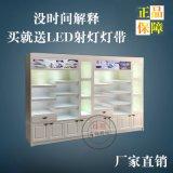 化妝品展示櫃護膚彩妝貨架