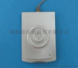 庆通RF-35T系列非接触IC卡读写器厂家RIFD读卡器