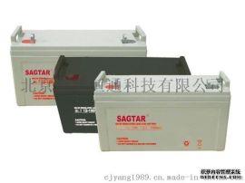 SAGTAR免维护铅酸蓄电池12V系列12V100AH