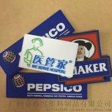 PVC软胶服装辅料标签牌 滴塑胶章 商标