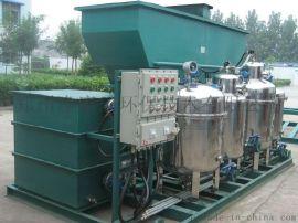 医院小型污水处理设备|宾馆 学校 酒店污水处理设备
