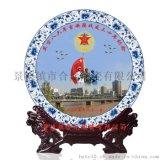 战友聚会纪念品 陶瓷纪念盘 陶瓷茶杯