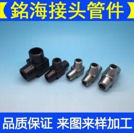 不銹鋼高壓對焊等經,異徑,彎頭三通銘海閥門廠家直銷