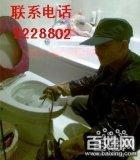 惠州疏通马桶2228802马桶堵塞请三思而后行