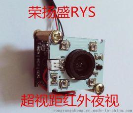 RYS-1421強紅外光夜視高清黑白攝像頭