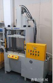 供应压铸件整形机,铝制品整形机,压铸品整形机