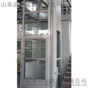 赤峰市厂家直销供应销启运无障碍升降平台  旧楼加装电梯  家用电梯  厂家直销 小型家用电梯 家用平台