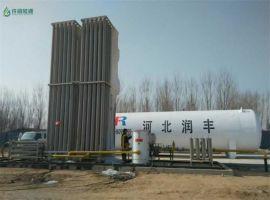 真空粉末贮槽_不锈钢低温储罐_低温液体贮槽厂家