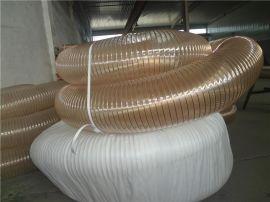 PU钢丝通风管|工业吸尘除尘管|食品级钢丝伸缩软管