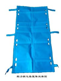 助力搬运垫|急救垫|救灾垫|滑移垫