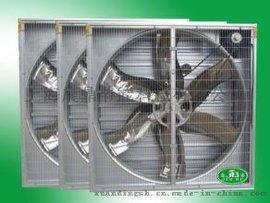 """""""进口电机""""纺织厂玻璃钢负压风机厂房通风降温设备"""
