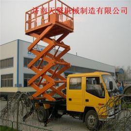 湖北车载剪叉式升降平台,湖北电瓶式高空作业车