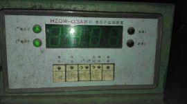 HD-ST-3 振动速度传感器
