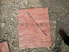 桃红玉文化石厂家 桃红玉文化石价格 桃红玉文化石产地