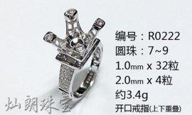 925银戒指空托