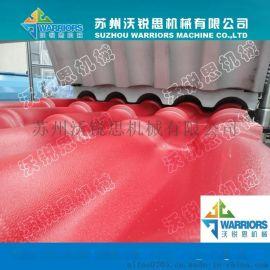 合成树脂瓦设备生产厂家、1050型ASA+PVC塑料复合瓦生产线