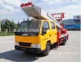 贵州高丽亚云梯车新型工程上料好帮手省时省力省钱