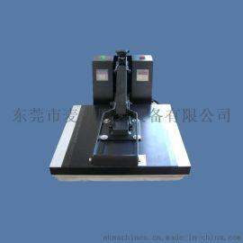 各种尺寸手动烫画机 高压烫画机 烫帽机