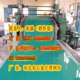 黑色15kv圆点绝缘胶垫厂家 易佰圆点防滑绝缘胶垫专业生产