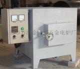 RX3系列950℃箱式电阻炉