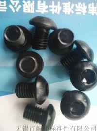 圆头内六角螺栓,圆杯圆头内六角螺栓,圆头内六角螺栓厂家,半圆头内六角螺栓  m3---m20