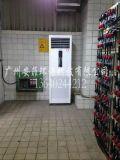 5匹防爆空调,杭州防爆空调