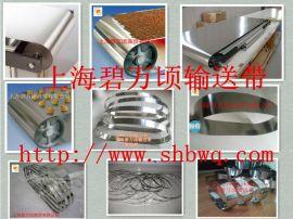 不锈钢输送带,304食品级输送钢带,焊接钢带