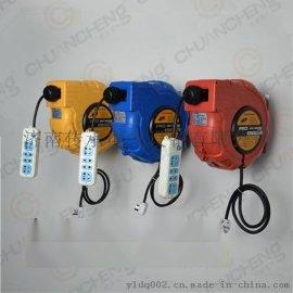 自动收缩电线卷、自动收缩卷轴