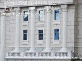 枣庄GRC装饰构件GRC构件GRC欧式构件欧意建筑材料厂