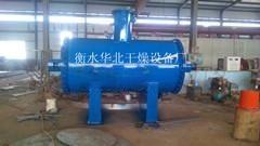 真空耙式干燥机(ZPG-4000)