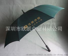 欧凯伞业 订做 **雅兰床垫长柄伞 礼品高尔夫伞 **大雨伞