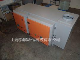 上海频展1200风量静电式厨房油烟净化器 工业油雾净化器静电+机械机床油雾净化器