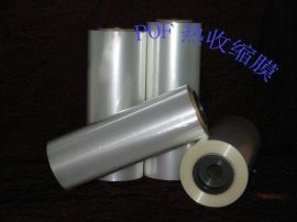 苏州POF收缩膜,POF热收缩袋,对折膜