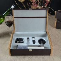 广州宁波高档酒具商务礼品套装SPLD204 广州4S店地产公司礼品定制