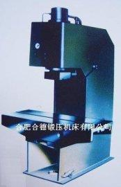 YH41-100单柱校正压装液压机