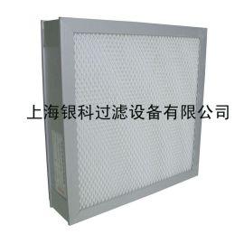纸隔板高效过滤器,高效空气过滤器