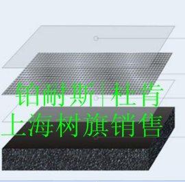 铝箔复合保温