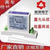 信號隔離模組JY-DIN102-COCC