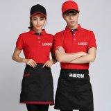 酒店餐厅服务员工作服短袖T恤烧烤火锅快餐小吃水果店超市工装